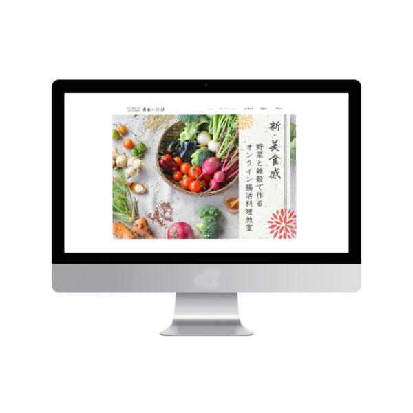 お料理教室ホームページ